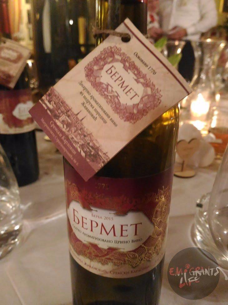 То самое вино - сербское.