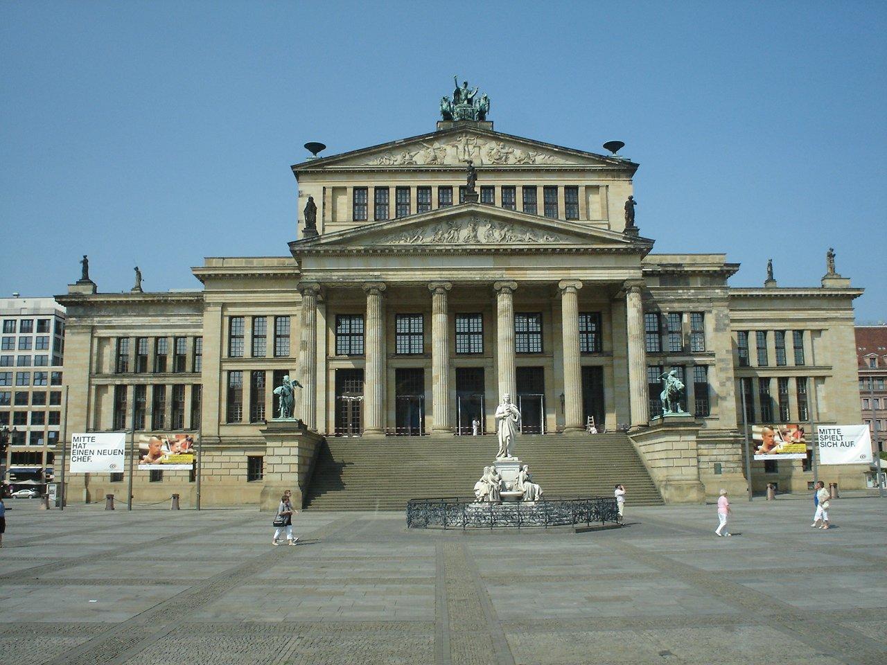 Концертхаус, Берлин, Германия. Июль, 2006