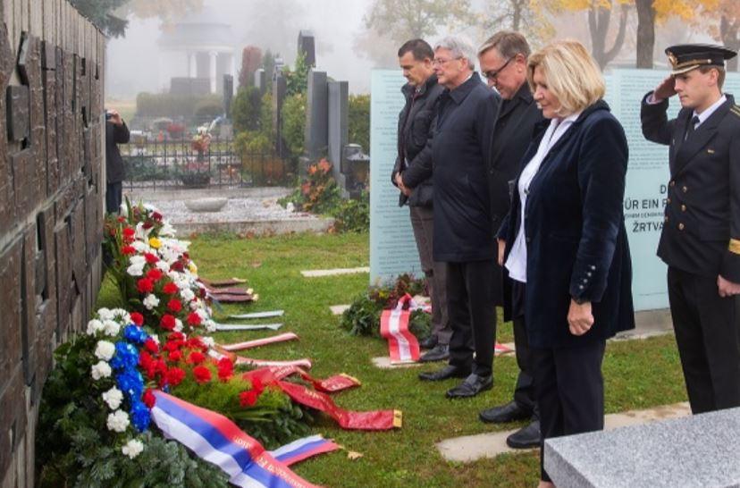 В национальный день Австрии обсуждалась роль Советского союза в освобождении страны