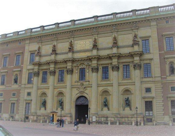 Королевский дворец, Стокгольм, Швеция. Июль, 2005