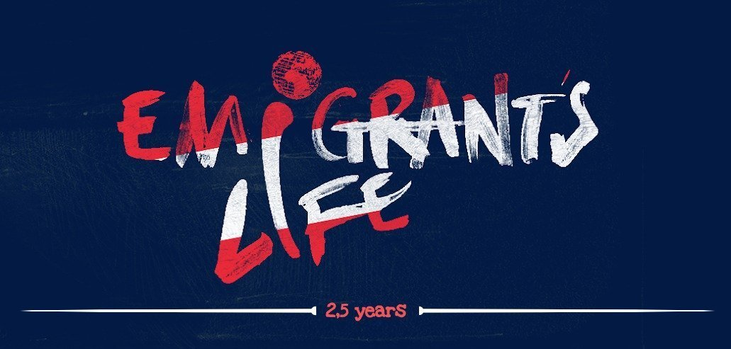Два года сайту Emigrants.life и 2,5 года проекту «Жизнь эмигранта»