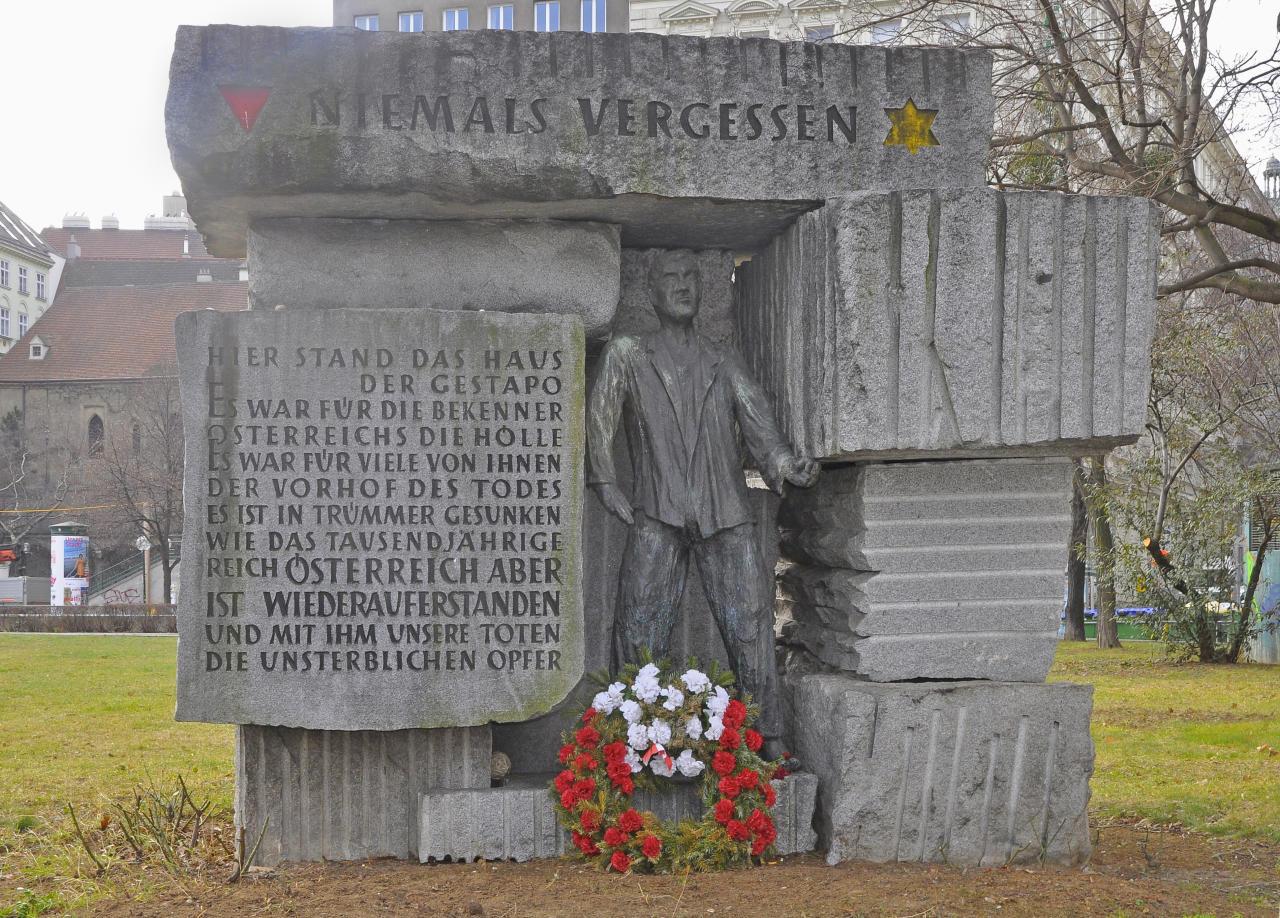 Австрия вспоминает 75-летие освобождения концлагеря Маутхаузен. «Это открытая рана в истории Австрии!»
