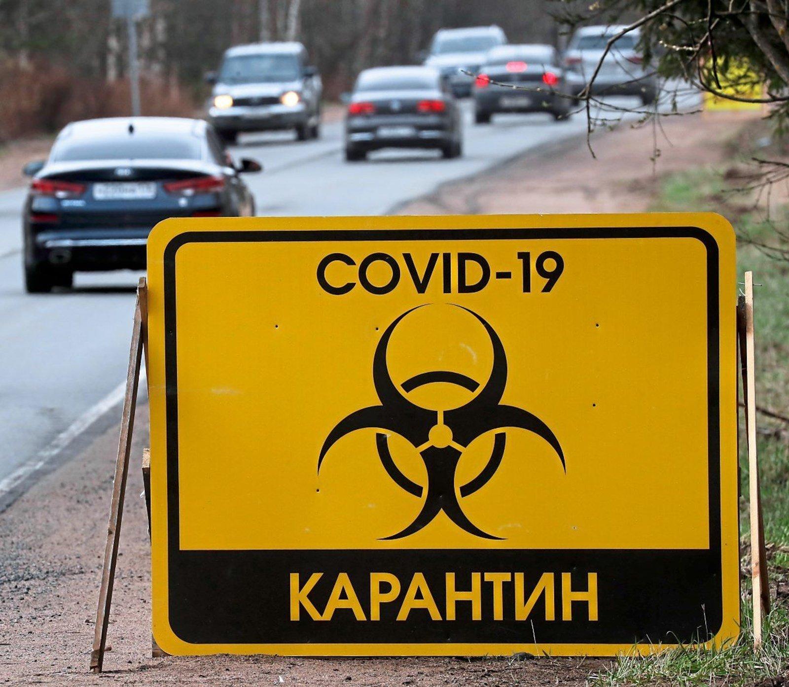 СМИ Австрии: число заражений COVID-19 в России носит взрывной характер