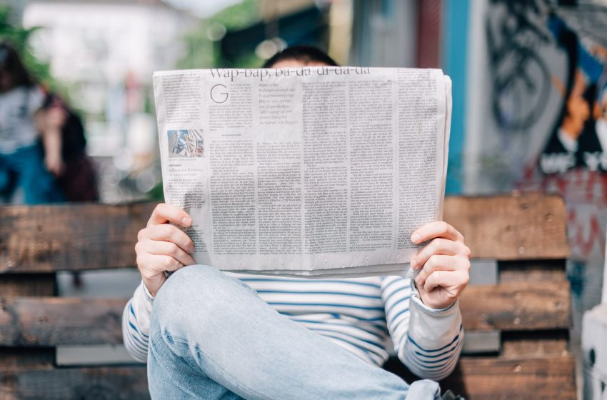 Обзор австрийских СМИ: Как Австрия становится лучше?